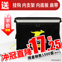 Us take-away box incubator 30 liters 45 liters 62 liters delivery box size waterproof thickening rider equipment