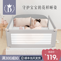 Single first-large bed fence children anti-wrestling bed guardrail baby anti-bed bed bed blockbed bedbed bed side stall universal lift