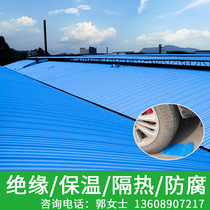 Resin Tile Antique roof roof Villa building plastic colored steel glass synthetic PVC Tile Fireproof Sunscreen