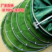Yi Cong to send fishing bags coated with rubber anti-hanging stainless steel double-ring fish to protect competitive fish net pocket fishers