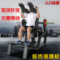 Gym commercial reverse hack squat machine professional Two-Way leg training machine dual-use Station squat machine down pedal machine