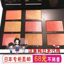 Япония купить прямая почта SUQQU градиент румяна Румяна 109 свет чай 04 лака Ян 07 Луны многоцветный опционально
