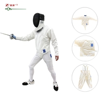 Z-Chapter brand fencing clothing competition clothing fencing protective clothing three sets of fencing Sabre Sword Fencing Equipment