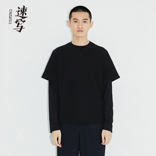 Co branded sketch x reverb20 new summer sweater cover straight tube round neck monochrome simple rk1e12120