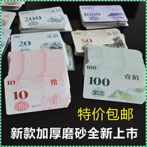 Mahjong machine chips Poker plastic mahjong chips card square chess room club special coupon set points card