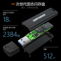 Solid State USB Disk large capacity Windows to go 512G USB3.1 chipfancier high-end