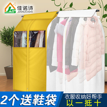 Three-dimensional clothing dust cover transparent dust bag clothing coat set suit storage bag clothing dust cover