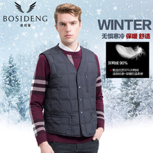 Bosideng down vest men's men's vest thick vest autumn and winter warm waistcoat plus fertilizer code