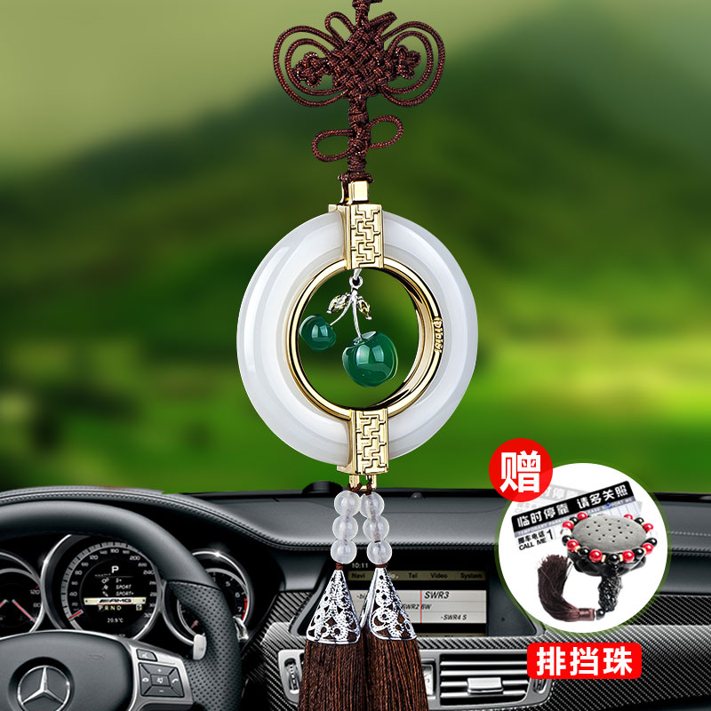 Alice car pendant jewelry ornaments jade apple car interior supplies high-end ornaments 平安保平安果吊吊