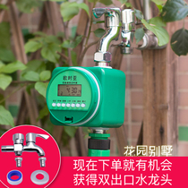With rainwater induction automatic pouring flower balcony green planting pot regular watering drip irrigation lazy man automatic watering device