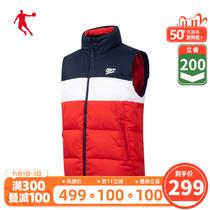 (商场同款)乔丹运动羽绒马甲2020秋季新款保暖梭织背心跑步夹克