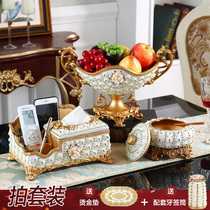 European modern fruit plate three-piece set living room luxury creative high-grade dried fruit plate home coffee table set pieces