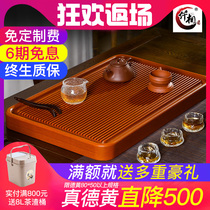 Yu Xiang Huang electric wood tea plate German household Taiwan electric wood tea plate rectangular electric glue wood tea table size tea sea