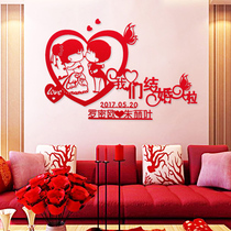 Wedding room layout custom wedding supplies name characters wedding bedrooms living room decorating ideas romantic
