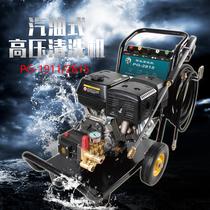 Shanghai Panda High Pressure cleaning operator push gasoline power high pressure adjustable ground flushing machine PG-2815