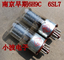 Electron tube from the best shopping agent yoycart com