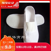 Professional soft bottom leather Gymnastics shoes childrens dance shoes ballet shoes fitness yoga body exercise shoes