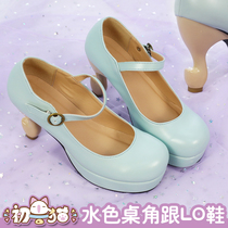(first animal cat made) Lolita LO shoes water color waterproof table high heel table angle and cosplay shoes