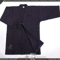 Tianwu spit blood price high-quality Kendo clothing cotton 紺 color jacket regular summer with a hive cool Japanese Kendo.