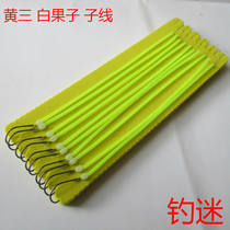 Anti-winding noctilucent tube hook and long line fishing gear hook for white fruit yellow croaker
