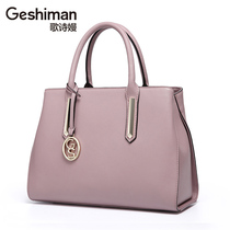 Leather fashion hundred lady atmosphere mother middle-aged handbag