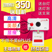 Have to love 6Plus 6p HD camera beauty slim YY anchor C920 live computer video zoom