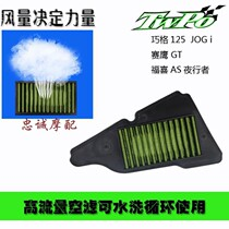 TWPO Air Filter JOG i New OSI AS Nocturnal Race Eagle 125 Modified Air Filter