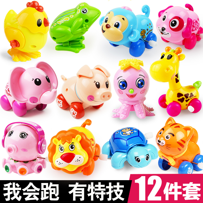 Clockwork Animal Infant Toys, Children's Toys, Children's Puzzles, Children's Toys, 0-1-2 Years Old, 6-12 Months Old