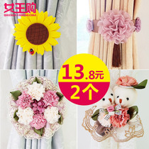 2 curtains strap curtains bundles with flower tie ropes lace-up curtains peony sunflowers a pair of magnets.