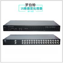 Монитор 16-канальный видео-сплиттер видео-процессор экрана Роберта видео-процессор МВ96Э