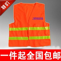 Reflective Vest cloth vest reflective suit reflective clothes warning clothes reflective sanitary clothing traffic highways