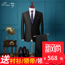 Mens summer slim Korean suit suit