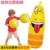 Thickened wear-resistant inflatable tumbler toys Baby fitness large blowing balloon childrens boxing sandbag childrens toys