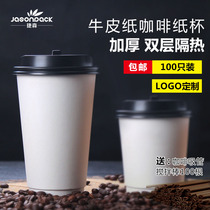 Disposable Pure White Paper cup thickened Coffee paper cup double-layer environmental protection Milk Cup commercial Insulation paper cup custom logo