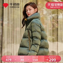 Thousand Gang 2021 new soft bright face color short collar bread jacket down jacket women thin little man