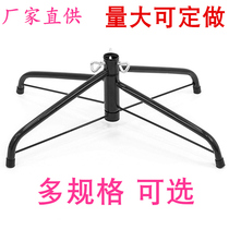 Christmas Tree Base Bracket special Accessories Iron scaffold metal leg delivery screws multi-size four-legged iron frame chassis
