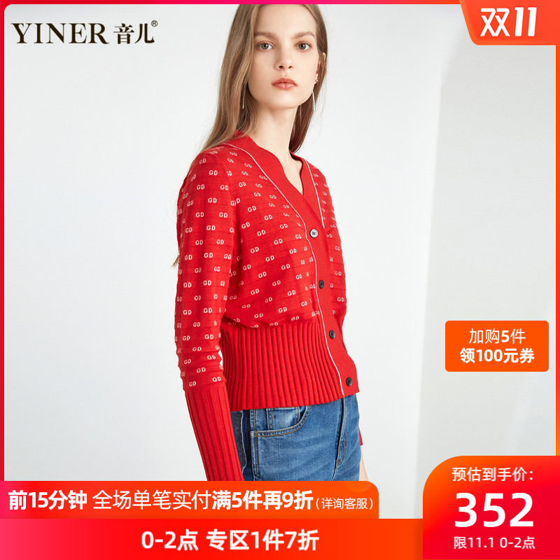 YINER sound childrens wear 2020 spring new fashion letter pattern V-neck short knitted cardigan jacket