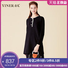YINER Yiner Winter 2018 New Fashion Wool Ear Side Stitching Wool Knitted T-shirt Women's Top