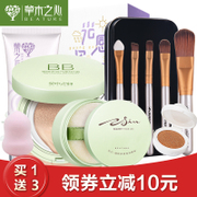 In the heart of beauty makeup set a full set of cosmetics genuine natural makeup combination beginners to students