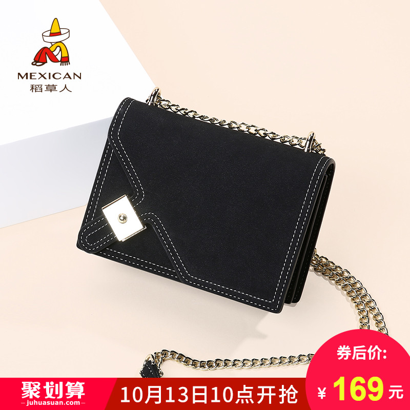 Scarecrow Bag Women's Bag 2019 New Single Shoulder Slant Bag Fashion Mini-Bag Simple Chain Bag Women's Bag