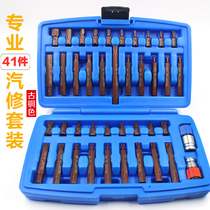 Taiwan 40-piece group set combination tool sleeve wrench auto protection tool plum flower inside hexagon car repair