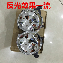 Mazda 6 headlights long light bowl lamp cup far light concentrated original car non-destructive installation Malacca far light