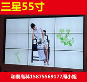 Samsung 55 inch LCD splicing screen large screen TV wall 46/50 monitor monitor ultra narrow edge 4MM