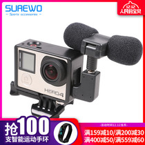 External microphone for Gopro Hero4 3 camera accessories noise-cancelling recording microphone protection frame