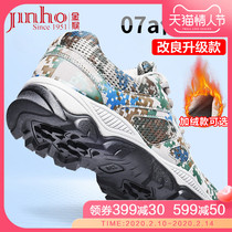 Singe Officiel magasin phare véritable camouflage chaussures hommes et femmes sport chaussures de course dhiver et dhiver Chaussures de course 07a Formation Chaussures