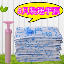 5 only thick vacuum compression bag delivery hand pump large medium cotton quilt clothing storage bag pumping vacuum bag