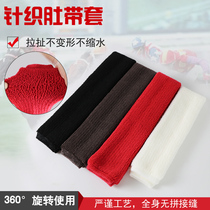 Imported high-bounce knitted fiber belly belt set to protect the horse belly speed horse belly belt set equestrian horse riding belly belt set.