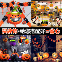 Halloween decoration scenes are decorated with balloon prop pendants pumpkin kindergarten-themed living room for the Flag Day
