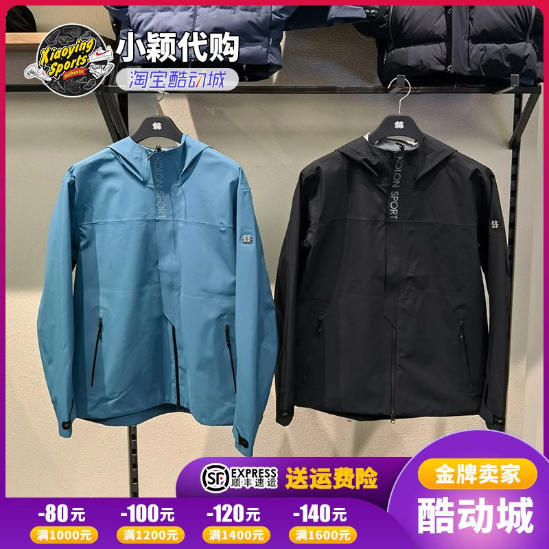 KOLON SPORT Colong mens outdoor casual hooded water jacket jacket LHJK1SN101