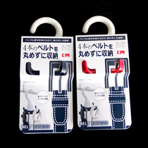 Mimu.606AAF.Japan KM.1362.The new 4-ring tie holder is 1 pack.